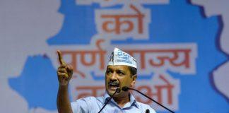 Arvind-Kejriwal-speaking