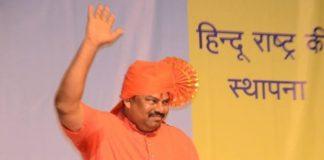 News on Telangana election