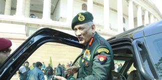 News on Army Chief Bipin Rawat