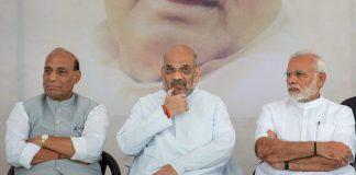 News on BJP