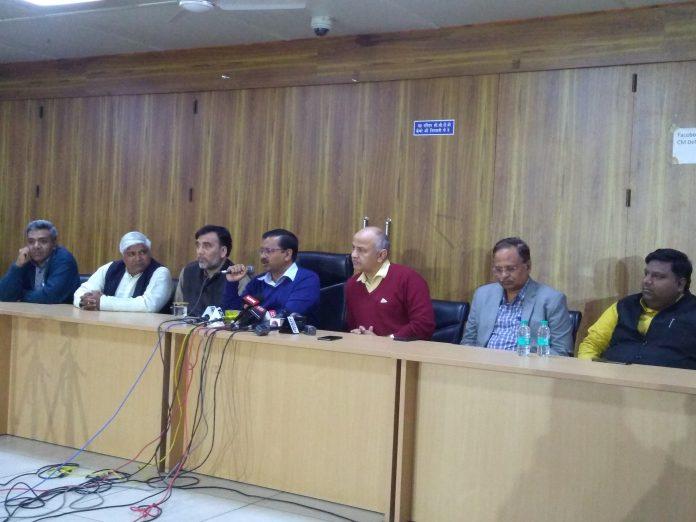 News on Arvind Kejriwaal Press Confrence