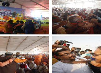 news on dharam sansad
