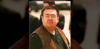 news on Kim-Jong-Nam