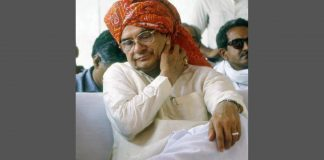 news on bhajan lal